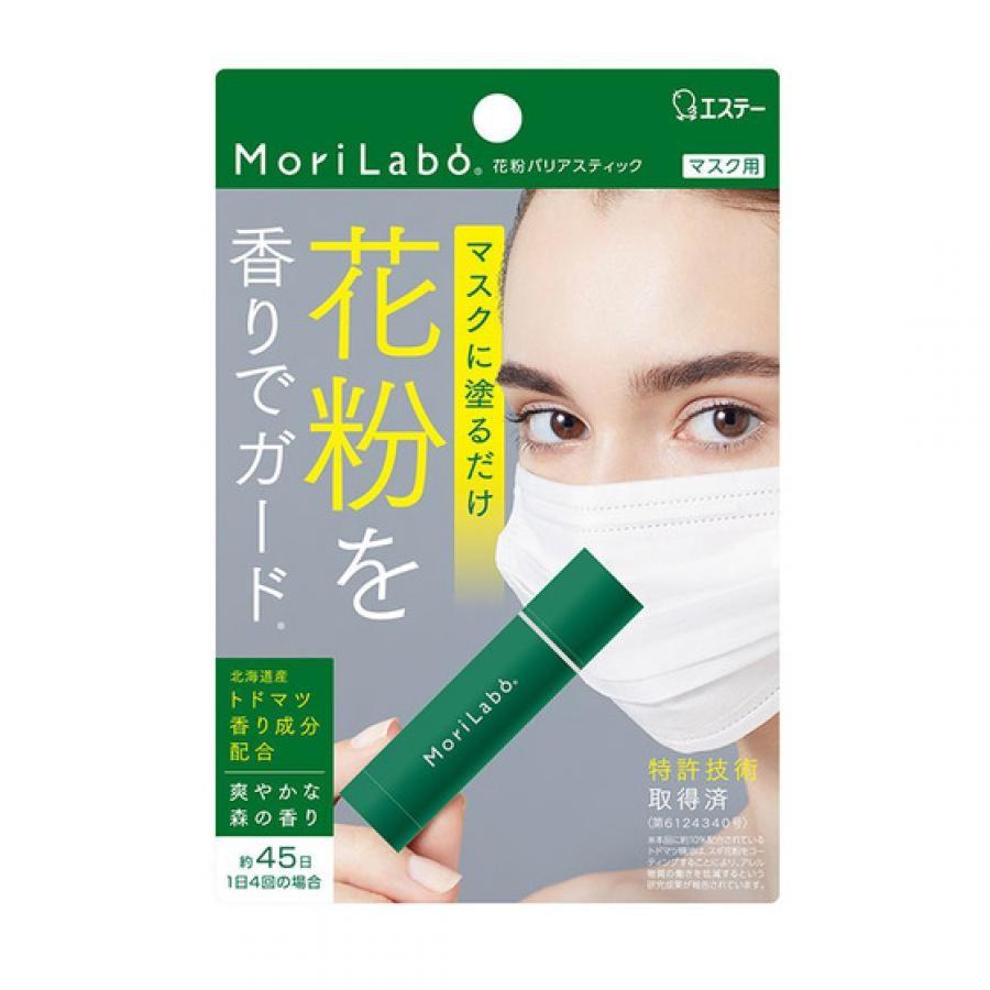 MoriLabo モリラボ 花粉バリアスティック マスク用