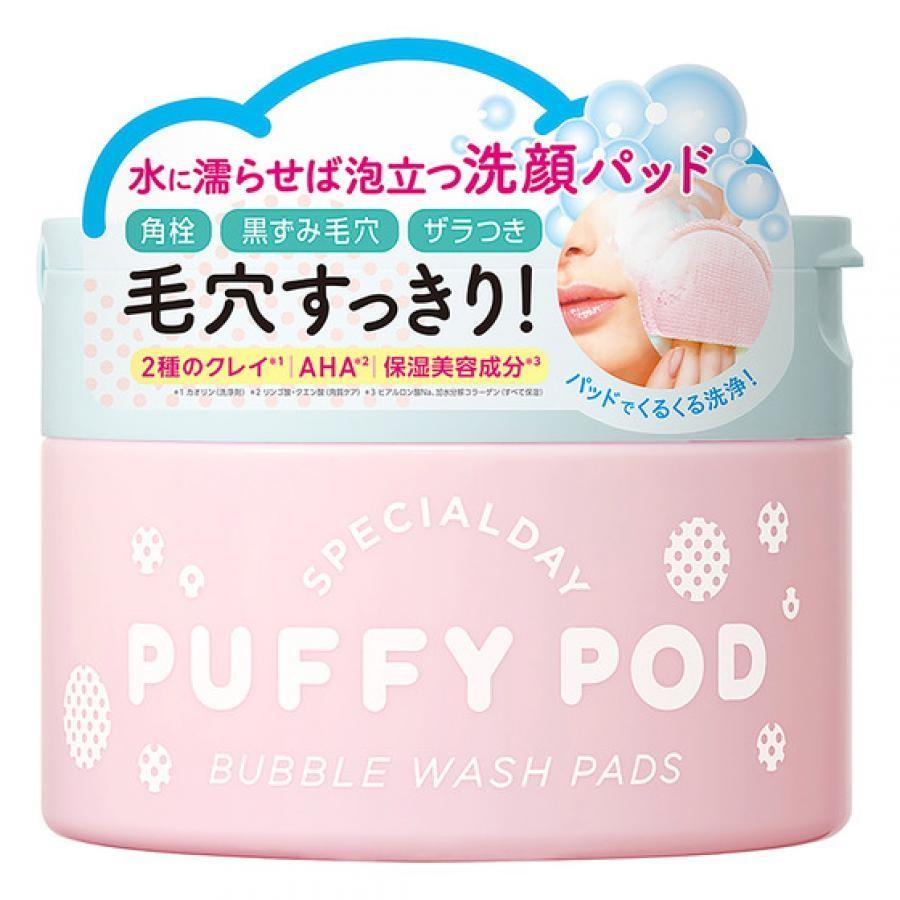 パフィーポッド 洗顔パッド (20枚入り)