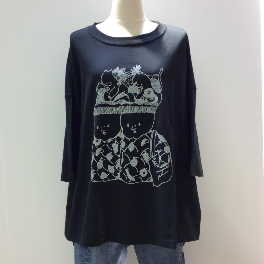 ナガキパーマコラボTシャツ(フルーツ黒