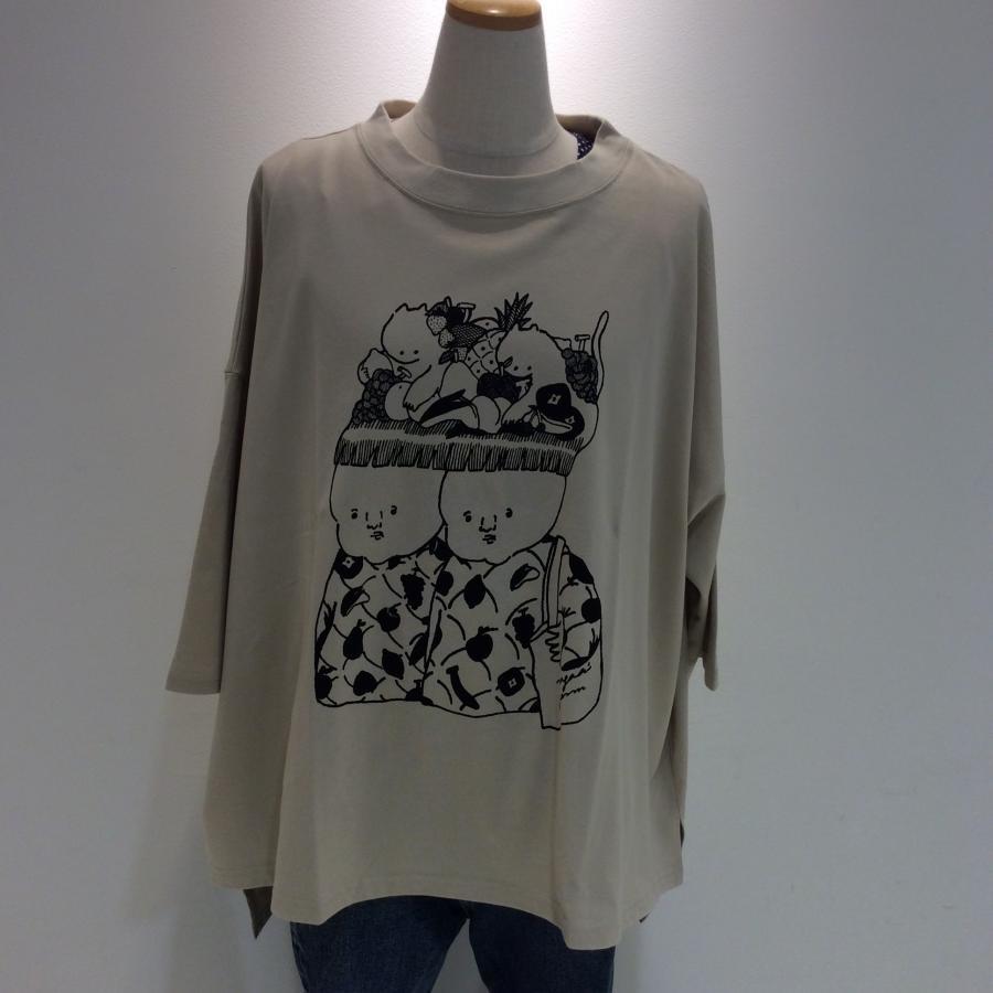 ナガキパーマコラボTシャツ(フルーツベージュ