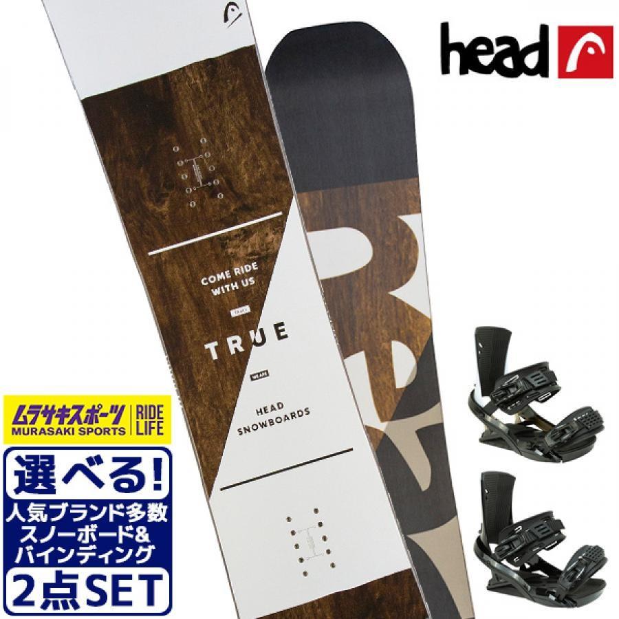 ★スノーボード+バンディング 2点セット HEAD ヘッド TRUE DCT WT トゥルー ディーシーティー FX MU 19-21モデル メンズ