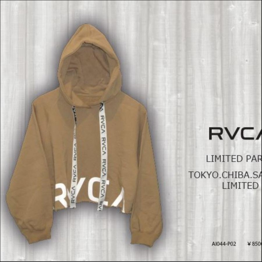 【レディース】RVCA LIMITED パーカー