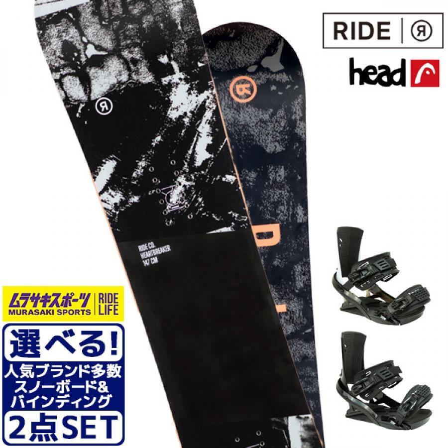 ★スノーボード+バンディング 2点セット RIDE ライド HEARTBREAKER ハートブレイカー HEAD ヘッド FX MU 20-21モデル