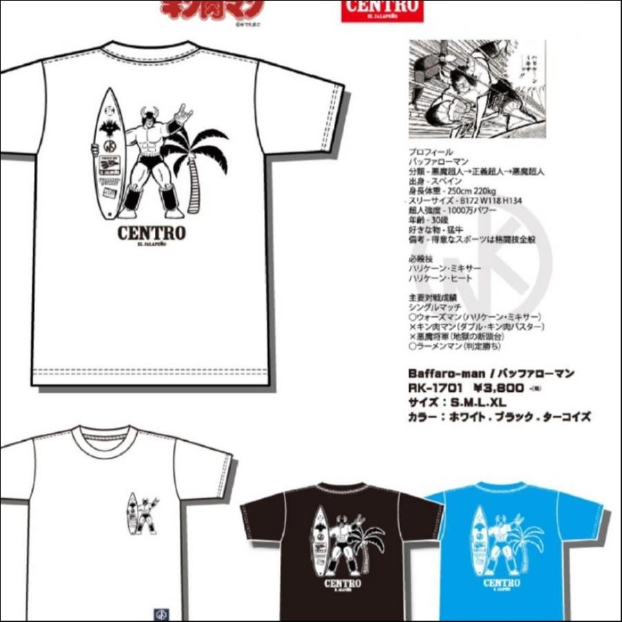 【キン肉マンTシャツ】Baffaro-man/バッファローマン