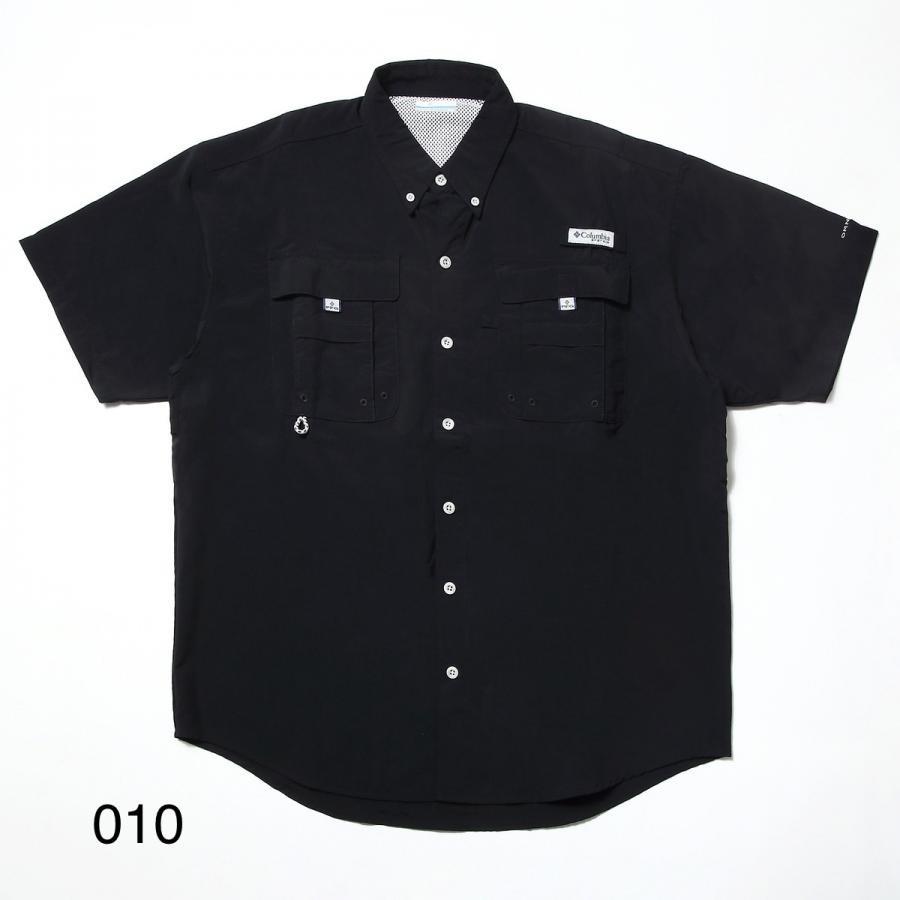 Bahama s/s Shirt