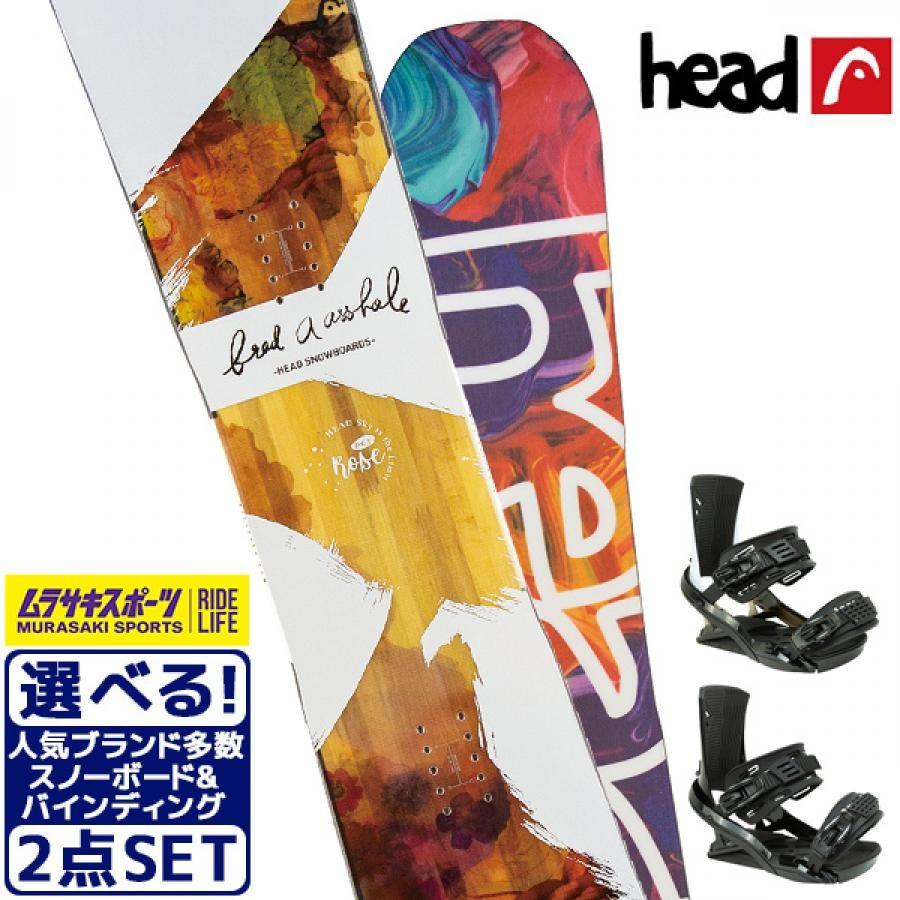 スノーボード+バンディング 2点セット HEAD ヘッド ROSE DCT WHITE ローズ ディーシーティー FX MU 19-21モデル レディース