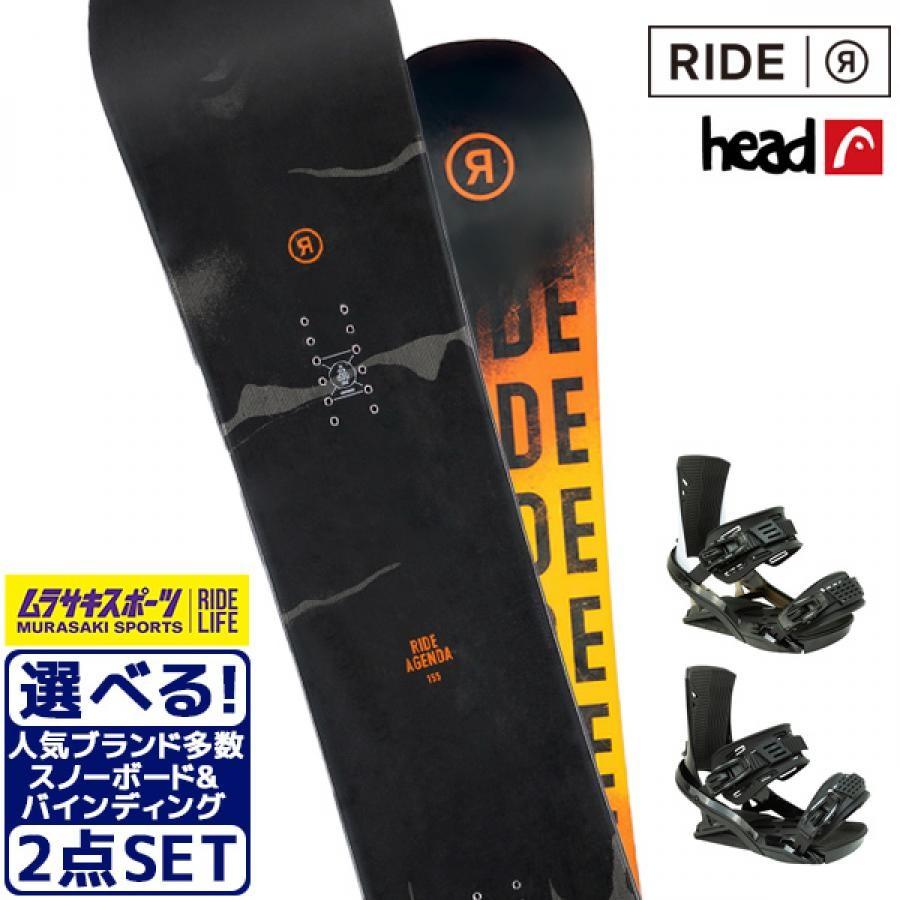 ★スノーボード+バンディング 2点セット RIDE ライド AGENDA アジェンダ HEAD ヘッド FX MU 20-21モデル