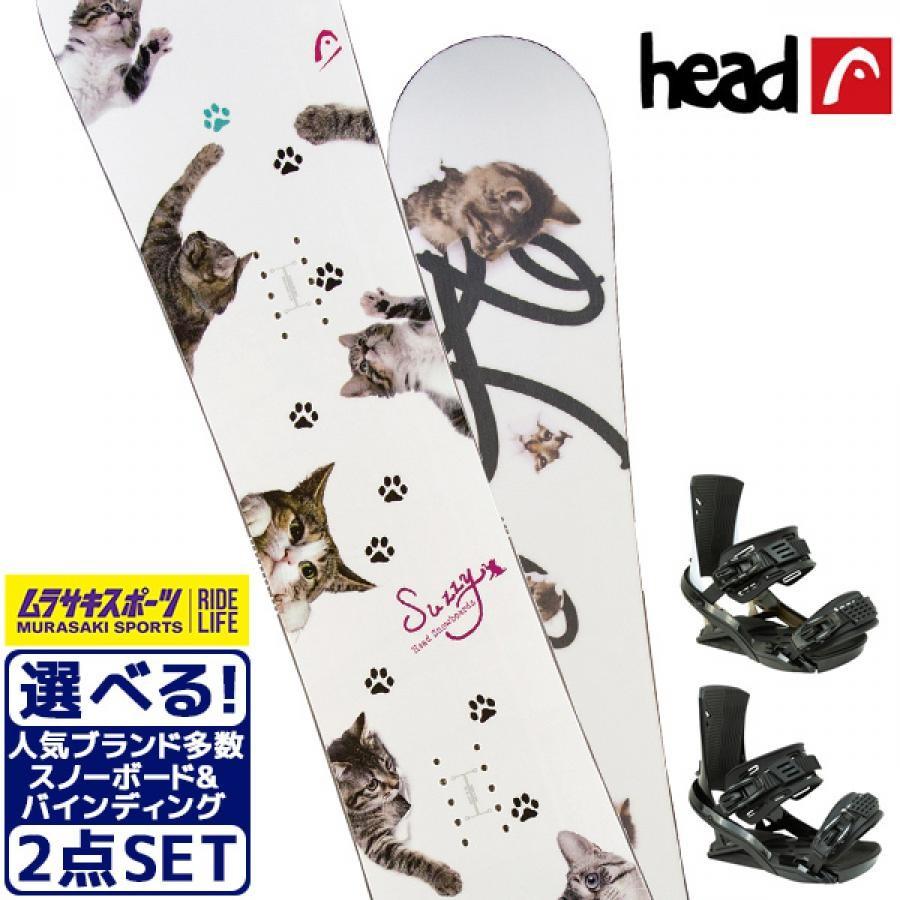 ★スノーボード+バンディング 2点セット HEAD ヘッド SUZZY FX MU 19-21モデル レディース