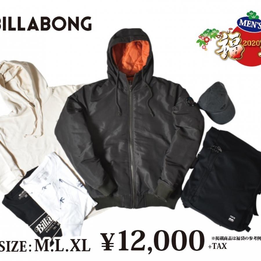 【メンズ福袋】BILLABONG
