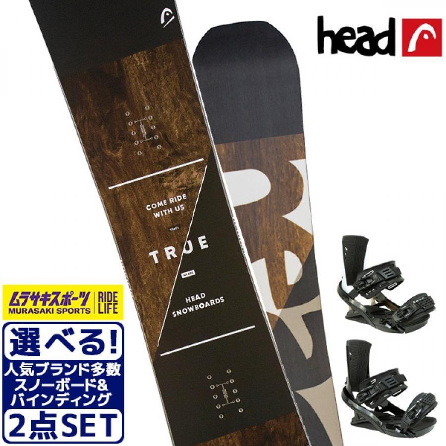★スノーボード+バンディング 2点セット HEAD ヘッド TRUE DCT BK トゥルー ディーシーティー FX MU 19-21モデル メンズ
