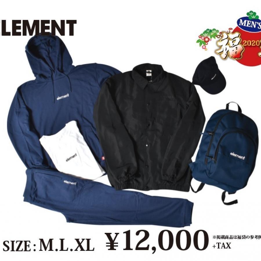 【メンズ福袋】ELEMENT