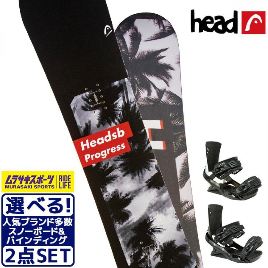 ★スノーボード+バンディング 2点セット HEAD ヘッド PROGRESS FX MU 19-21モデル メンズ レディース