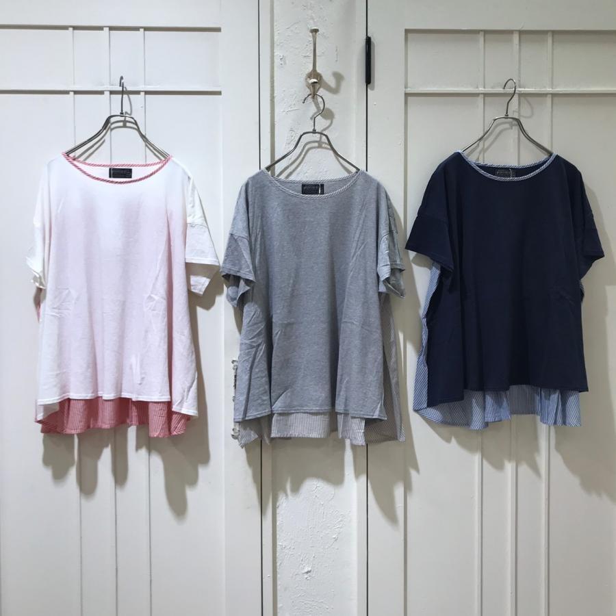 バックギャザーストライプTシャツ