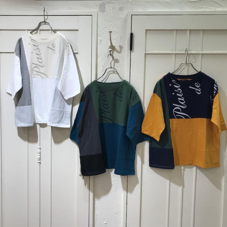 ハデパッチワークTシャツ