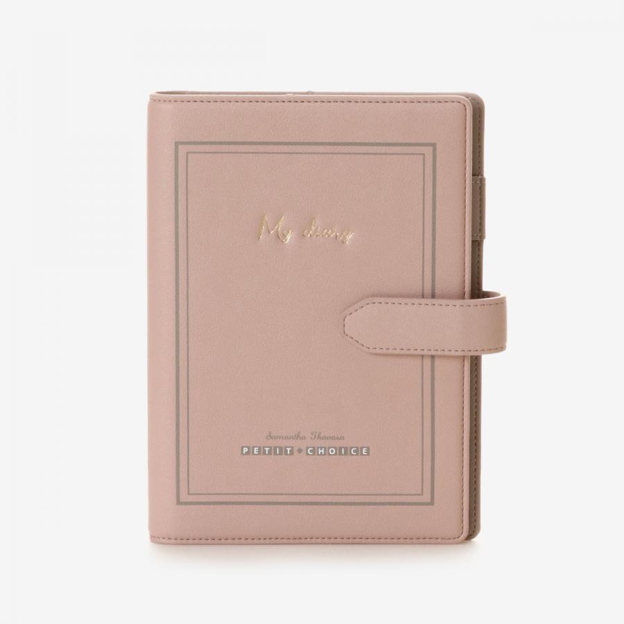 My diary手帳カバー