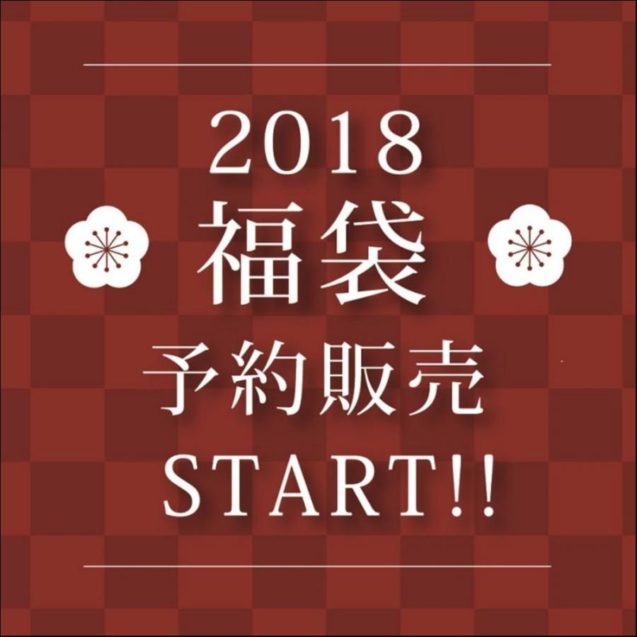 2018 ROSEBUD 福袋