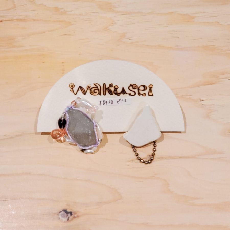 wakusei 樹脂