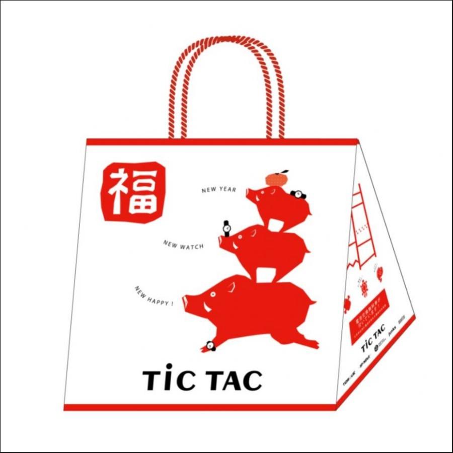 2019年TiCTAC福袋