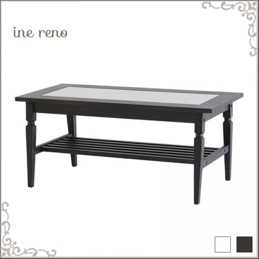 アイネ リノ リビングガラステーブル