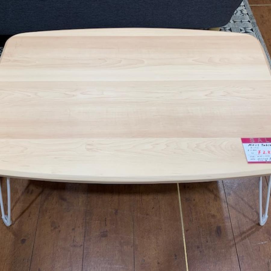 モイステーブル【在庫限りの限定価格】