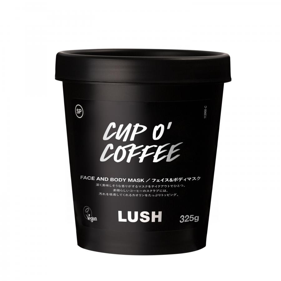 LUSH カップオブコーヒーマスク 325g