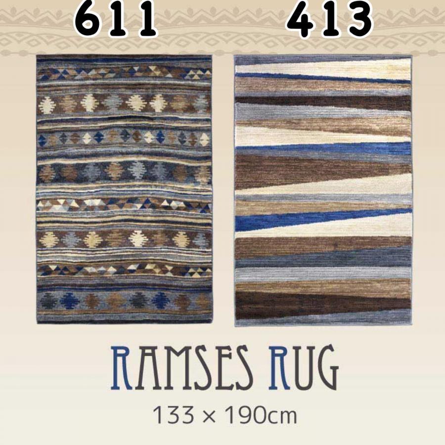 ラムセスラグ 133×195