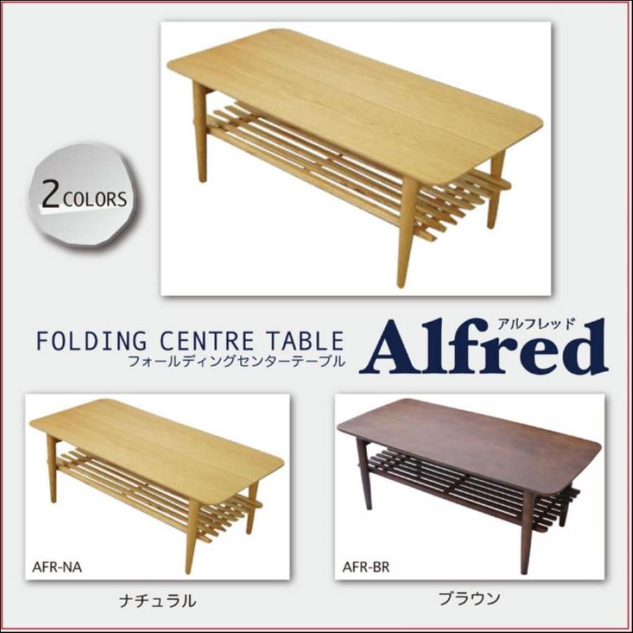 アルフレッド折れ脚テーブル
