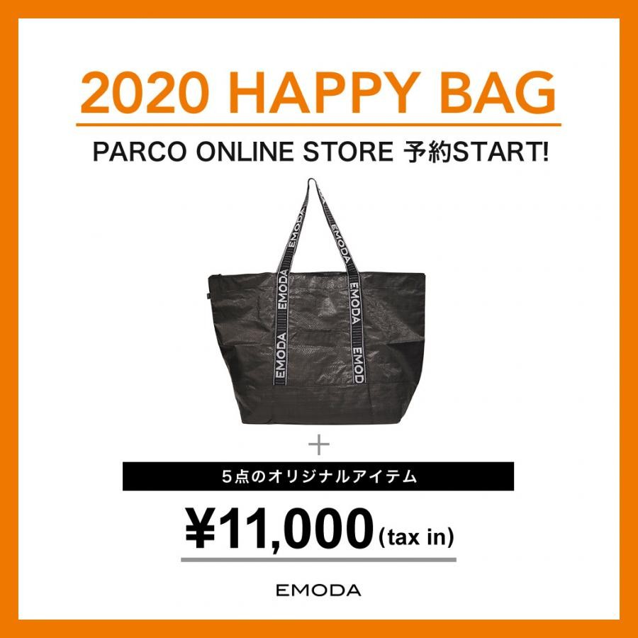 2020 HAPPY BAG