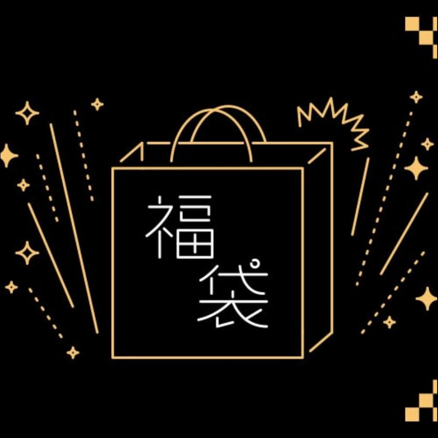 ICE-WATCH 2019福袋