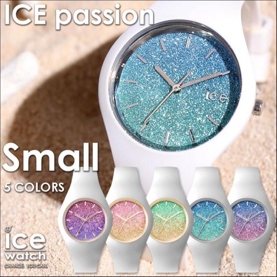 アイスウォッチ 日本正規代理店公式ショップ  公式ストア ICE-WATCH - ICE passion アイスパッション 日本限定品 10周年記念国内限定生産モデル スモールサイズ 全5色