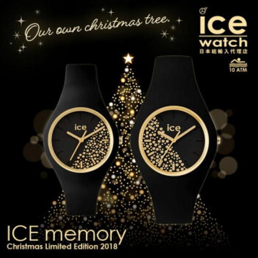 アイスウォッチ 腕時計 クリスマス 限定モデル ICE memory - Christmas Edition 2018 ギフト 【先行予約】 今田美桜さん着用 NYLON JAPAN