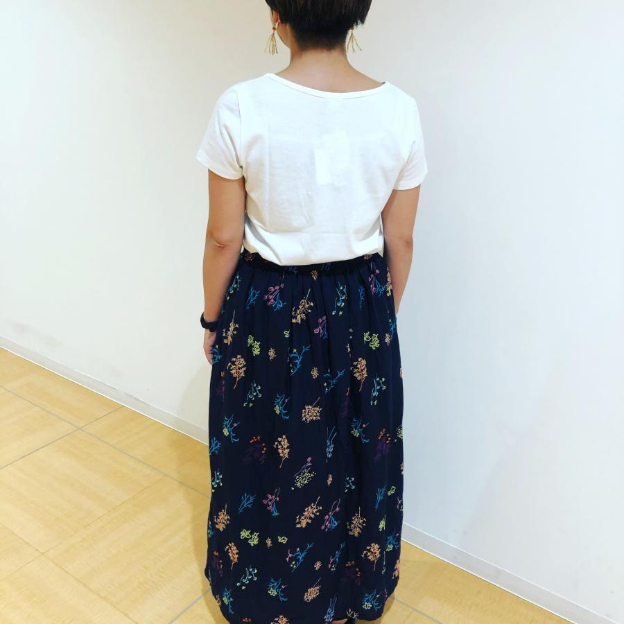 EMBスカート