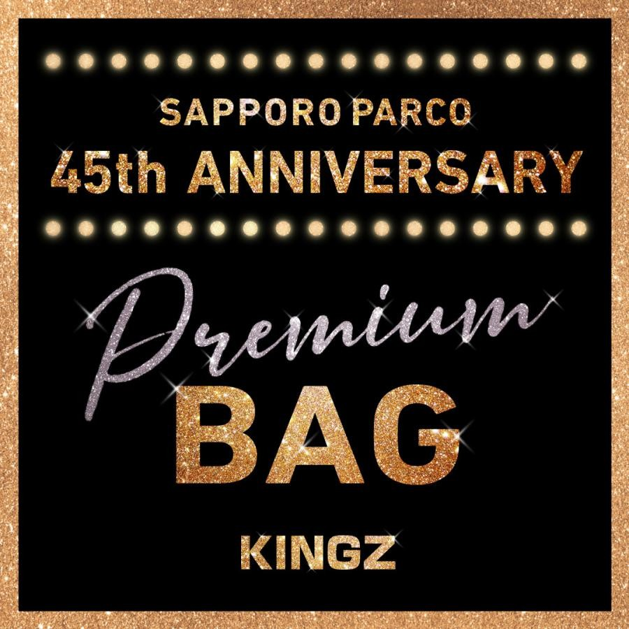 SAPPORO PARCO 45th ANNIVERSARY premium BAG(福袋)
