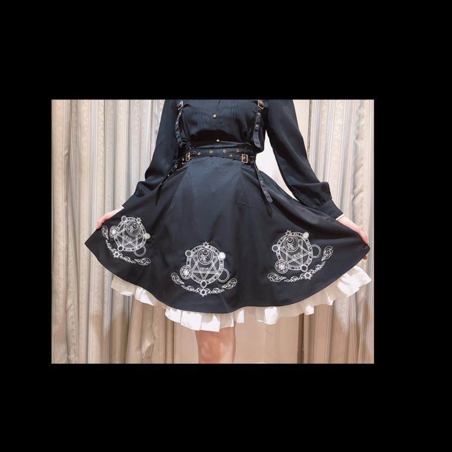 古の魔術書ハーネス風スカート
