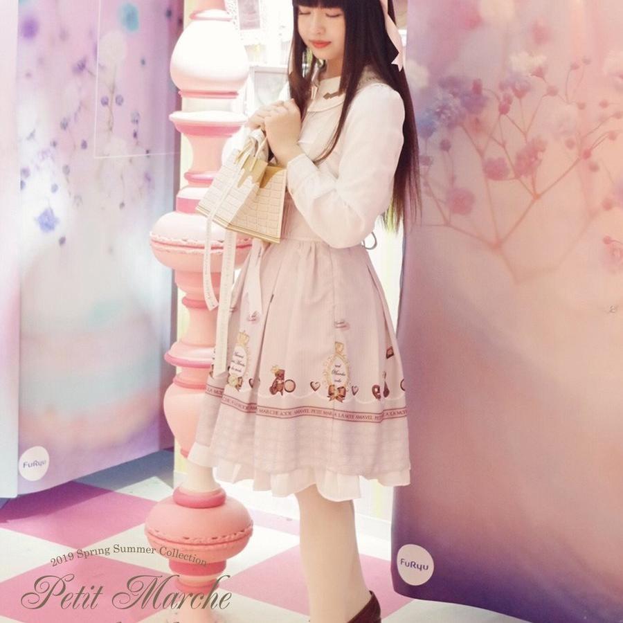 【B品のため特別価格】Petit Chocolatry サス付きスカート