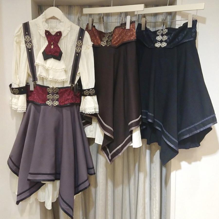 Steampunk Pirate アシメスカート