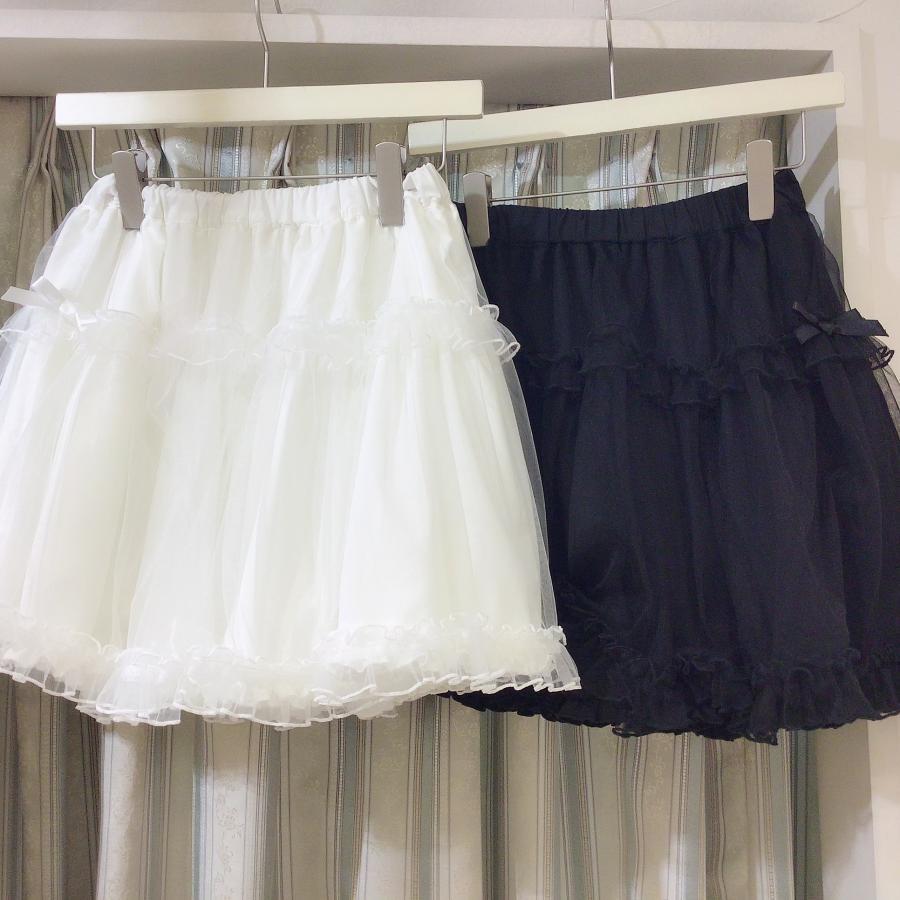 リボン付きティアードボリュームスカート