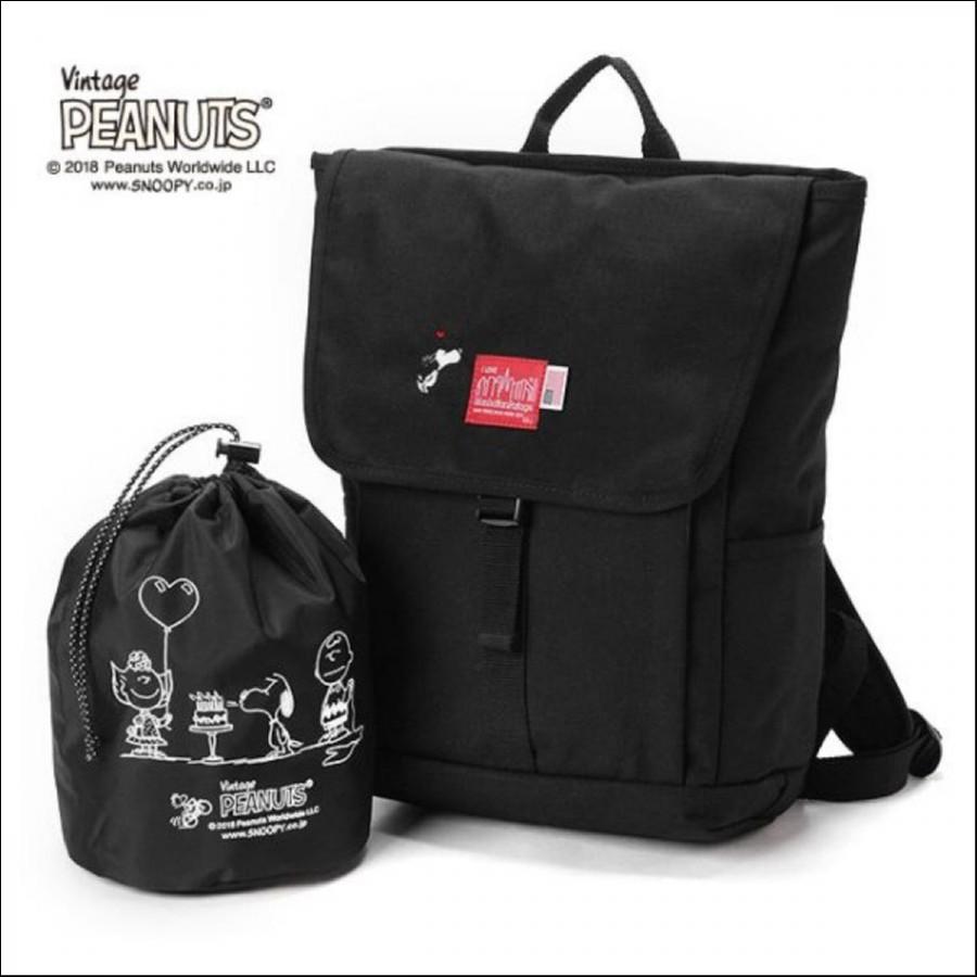 Manhattan Portage × PEANUTS Washington SQ Backpack JR