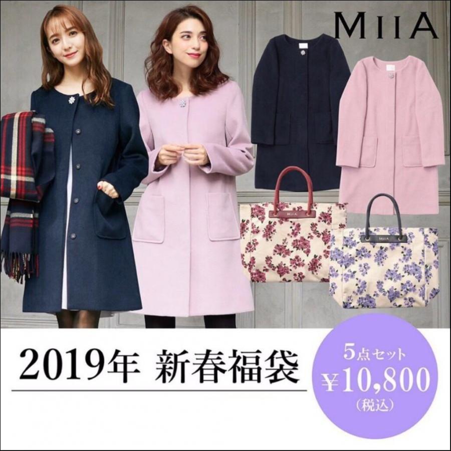 2019年福袋(ピンク)