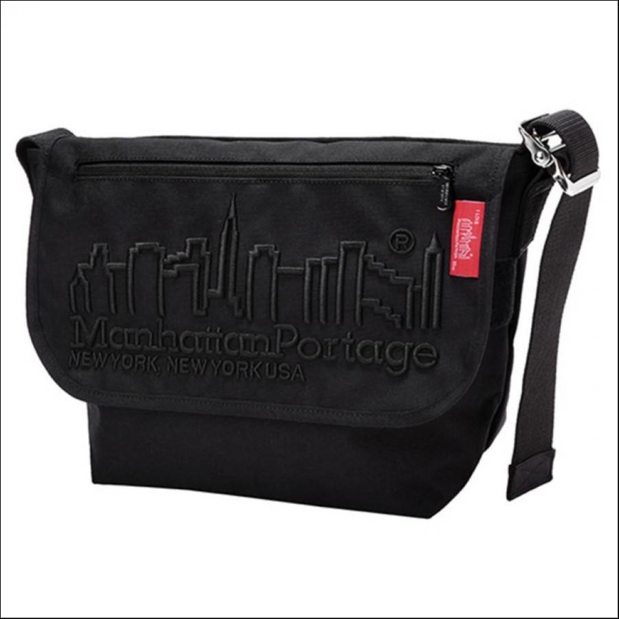 MP Embroidery Vintage Messenger Bag