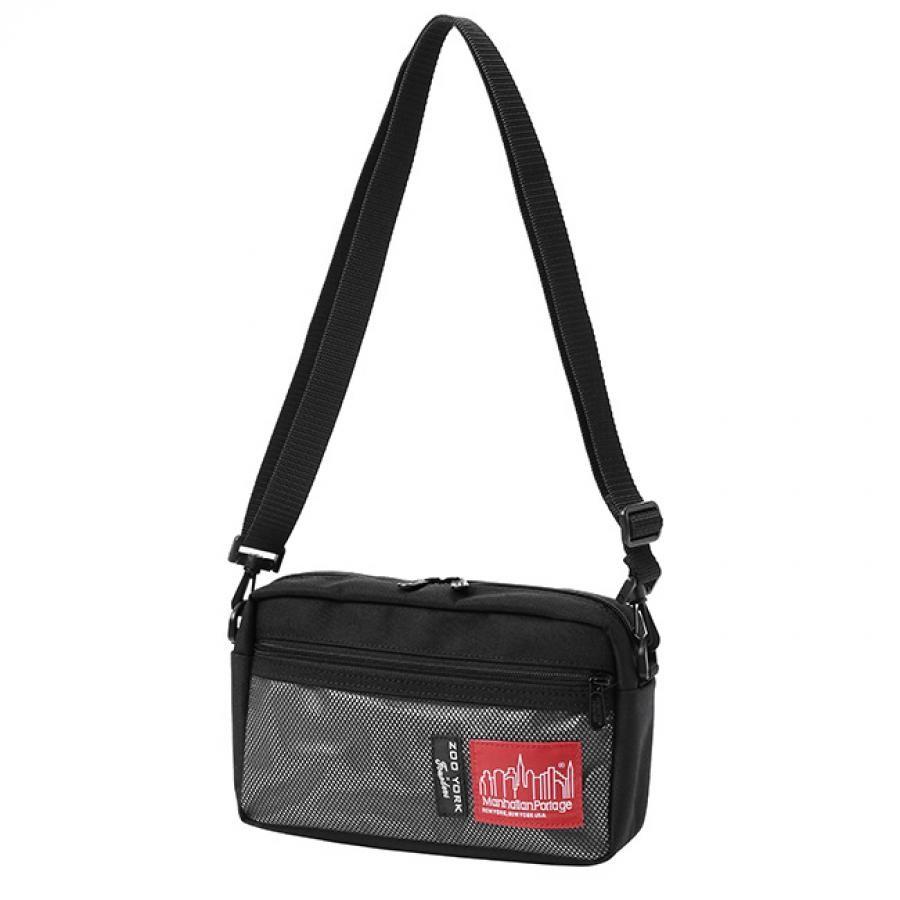 Jogger Bag