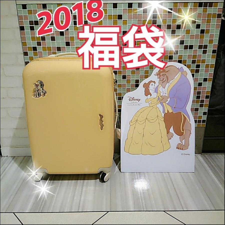 ★2018福袋★ベルスーツケー...