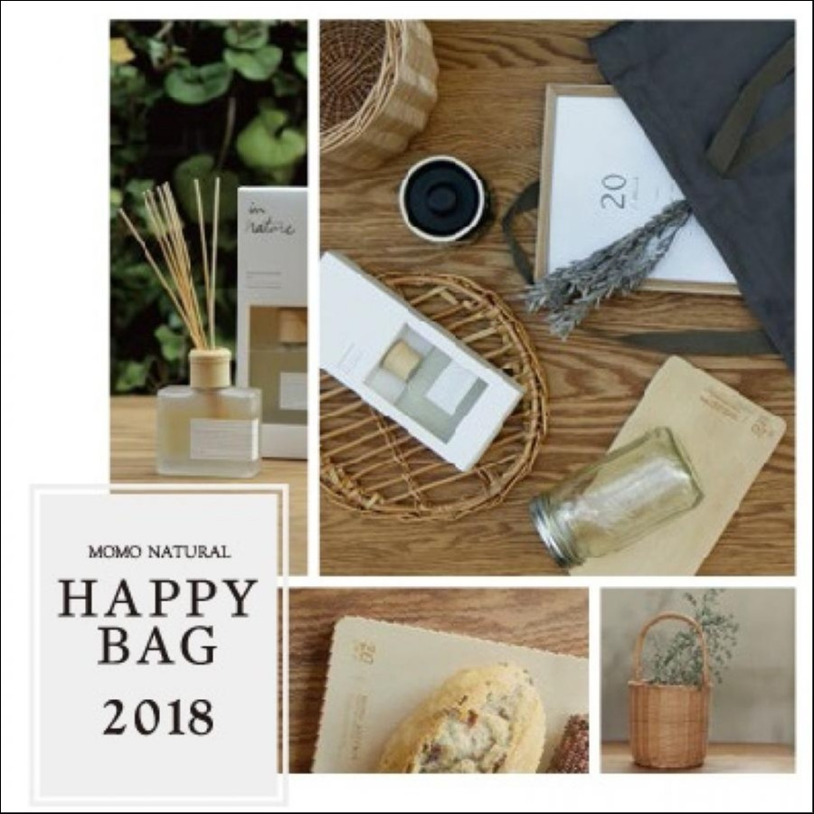 HAPPY BAG 2018