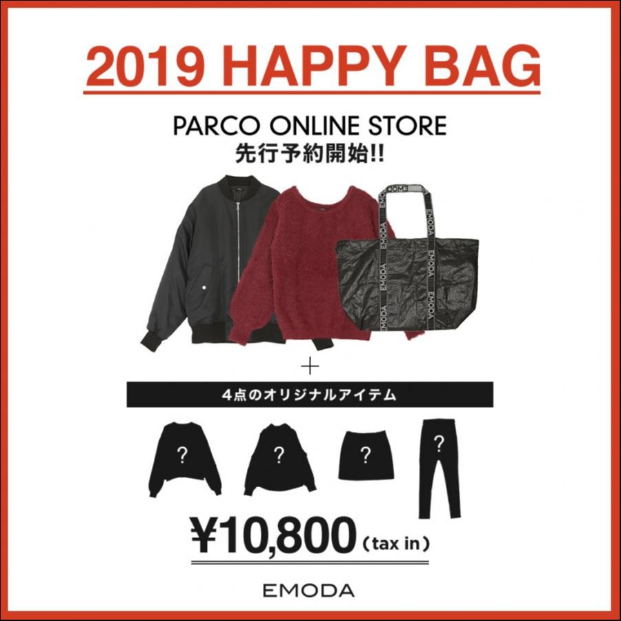 2019HAPPY BAG