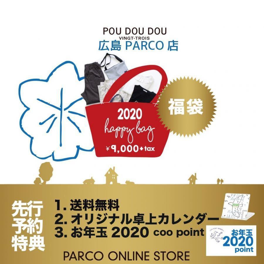 <先行予約>POUDOUDOU★福袋2020年