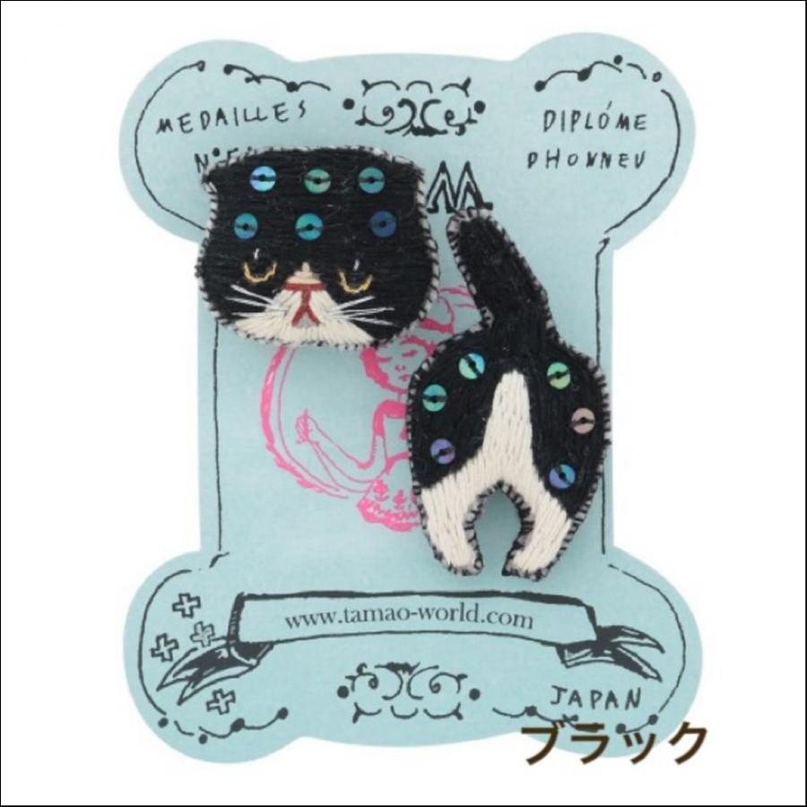 【Tamao】別注 刺繍猫ブロ...