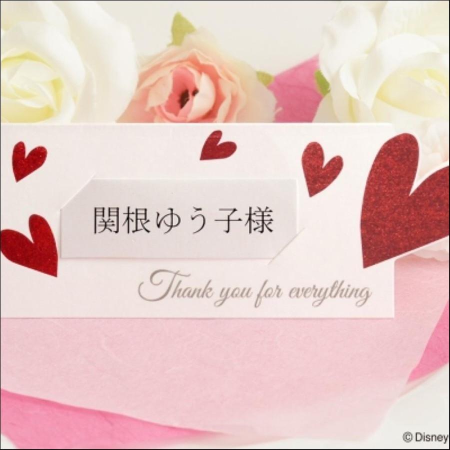 席札(ネームカード)キスユー(卓上タイプ)(12名セット)