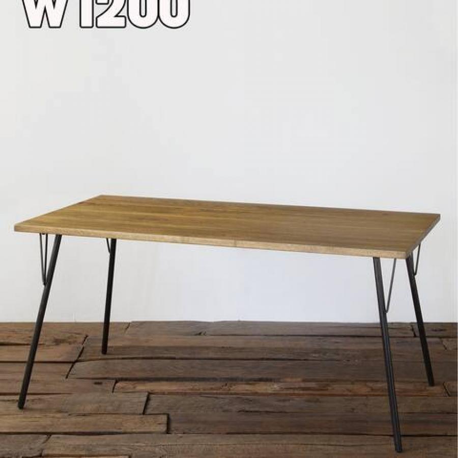 《大型商品》GRANDVIEW DINING TABLE LB W1200 家具
