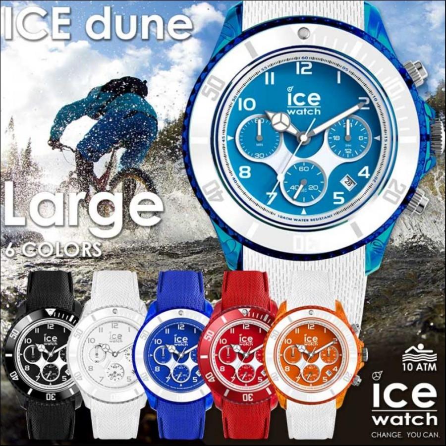 アイスウォッチ 日本正規代理店公式ショップ 公式ストア ICE-WATCH - ICE dune アイスデューン 全6色