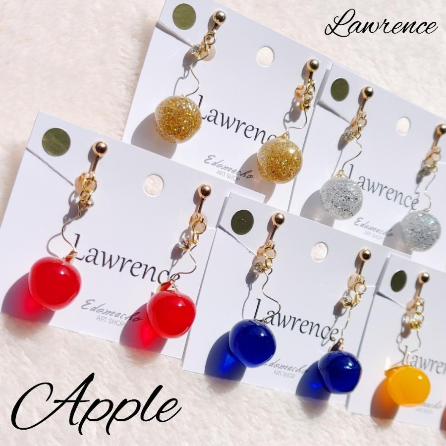 Lawrence ~ 揺れるりんご ~ イヤリング・ピアス (YW8)